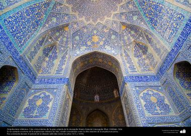 Islamic Arquitechture- A glance to Imam Jomeini's Mosque -Isfahán - 102