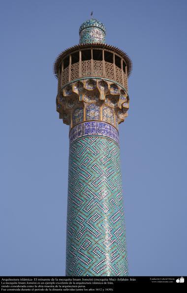 El minarete de la mezquita Imam Jomeini (mezquita Sha) -Isfahán - 6