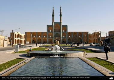 Islamic Arquitechture– Amir Square /Chajmagh in the ciyt of Yazd - 225