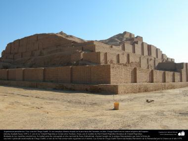 Arquitectura preislámica- Una vista de Choga Zanbil. Es un complejo elamita construido hacia 1250 a. C. Juzestán - 36