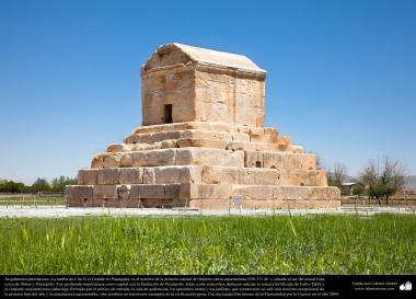 معماری قبل از اسلام - هنر ایرانی - آرامگاه کوروش در پاسارگاد ال گراند، در نزدیکی شیراز - 21