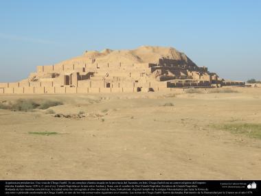 Arquitectura preislámica- Una vista de Choga Zanbil. Es un complejo elamita construido hacia 1250 a. C. Juzestán- 29