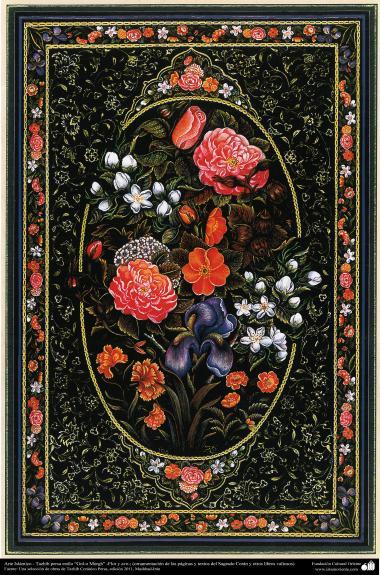 イスラム美術(ペルシアの花・鳥スタイルのタズヒーブ(Tazhib)、 コーランなどの貴重なページやテキストの装飾)- 31