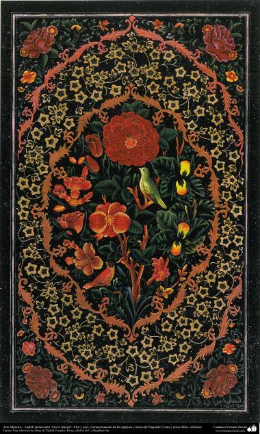 イスラム美術(ペルシアの花・鳥スタイルのタズヒーブ(Tazhib)、 コーランなどの貴重なページやテキストの装飾)-32