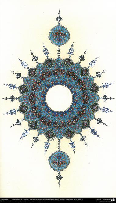 Arte Islamica -  Tazhib stile Shamse - 27, tipo di miniatura persiana che si usa maggiormente per decorare ed ornare le pagine dei libri sacri con disegni e belle figure