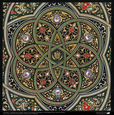 """Исламское искусство - Персидский тезхип , стиль """" Гошаеш """" (открытие) , используемый в украшении страниц Корана и ценных книг"""