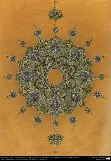 Arte Islamica -  L'Aprente – Tazhib (stile Goshaiesh), tipo di miniatura persiana che si usa maggiormente per decorare ed ornare le pagine dei libri sacri con disegni e belle figure