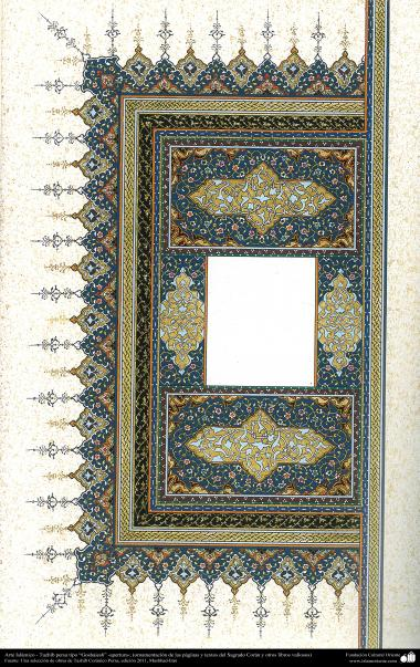 Arte Islâmica - Tazhib persa estilo Goshaiesh (abertura) utilizado na ornamentação de paginas e textos valiosos - 40