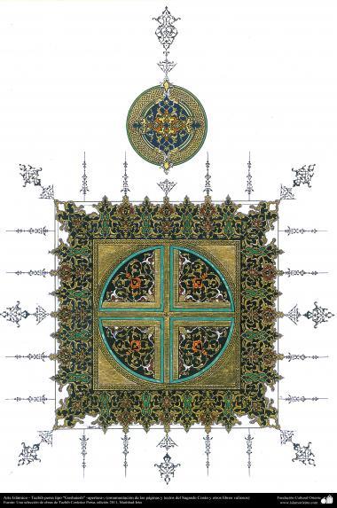Arte Islâmica - Tazhib persa estilo Goshaiesh (abertura) utilizado na ornamentação de paginas e textos valiosos - 44