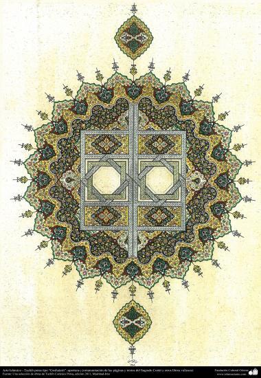 """Исламское искусство - Персидский тезхип , стиль """" Гошаеш """" и стиль """" Торандж и Шамс """" ( Бергамот и Солнце ) , используемые в украшении страниц Корана и старых текстов"""