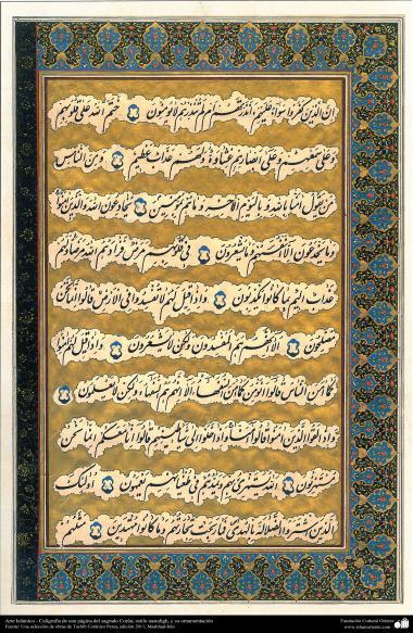 Arte Islâmica - Caligrafia em uma página do Sagrado Alcorão com o estilo nastaligh e ornamentação