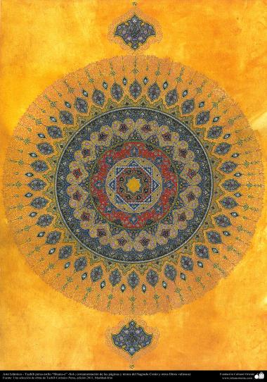 Arte Islámico - Tazhib persa estilo Shams-e -Sol- (ornamentación)- 24