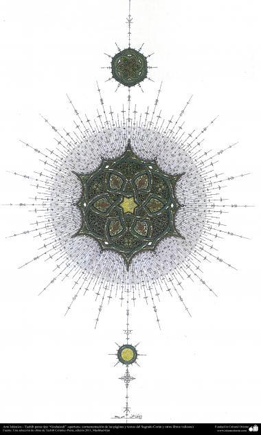 """Arte Islámico - Tazhib persa tipo """"Goshaiesh"""" (apertura) - 101"""