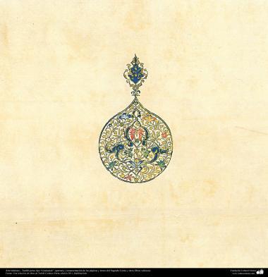 """Arte Islámico - Tazhib persa tipo """"Goshaiesh"""" (apertura) - 104"""