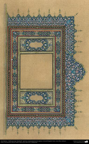 """Islamic Art - Persian Tazhib type """"Goshaiesh"""" - opening - (ornamentation of the pages and texts of the Quran and other valuable books) -2"""