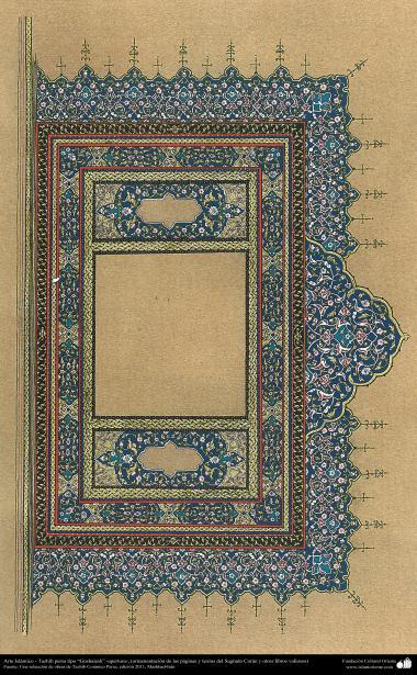 イスラム美術(ゴシャイェシュスタイルのペルシアのタズヒーブ(Tazhib) - コーランなどの貴重な書物の書道・装飾)- 2