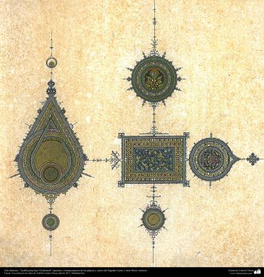 Arte Islamica -  L'Aprente – Tazhib (stile Goshaiesh), tipo di miniatura persiana che si usa maggiormente per decorare ed ornare le pagine dei libri sacri con disegni e belle figure (3)