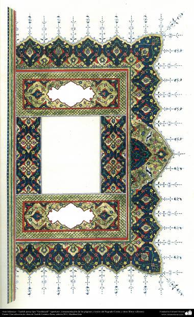 Arte Islâmica - Tazhib persa estilo Goshaiesh (abertura) utilizado na ornamentação de paginas e textos valiosos - 2
