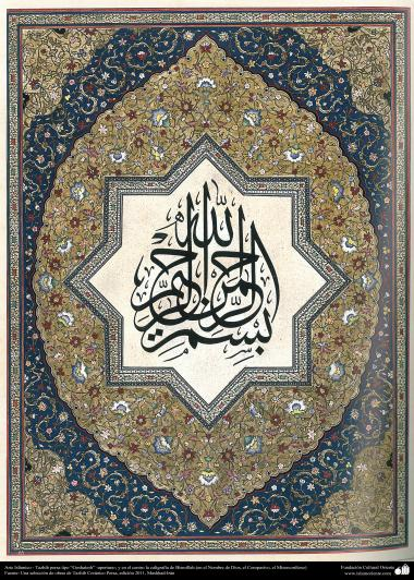 """Art islamique - Type persan Tazhib """"Goshaiesh"""" -apertura-; et le centre de calligraphie de Bismillah (au Nom de -44"""