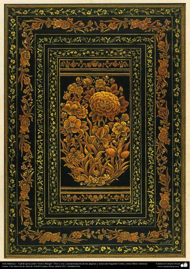 """Arte Islámico-Tazhib estilo """"Gol-o Morgh"""" -Flor y ave-;(ornamentación de las páginas y textos valiosos como Corán) - 2"""