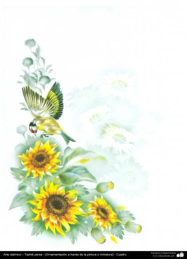 اسلامی ہنر -  فریم اور حاشیہ کی سجاوٹ اور ڈیزاین پھول پتی سے - ۶۴
