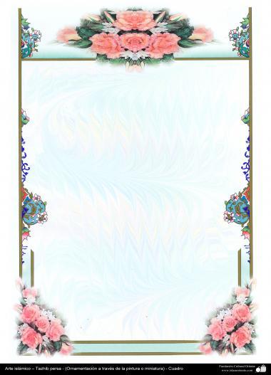 イスラム美術 - ペルシアのタズヒーブ(Tazhib) - 縁 - 絵画やミニチュアによる装飾) - 62