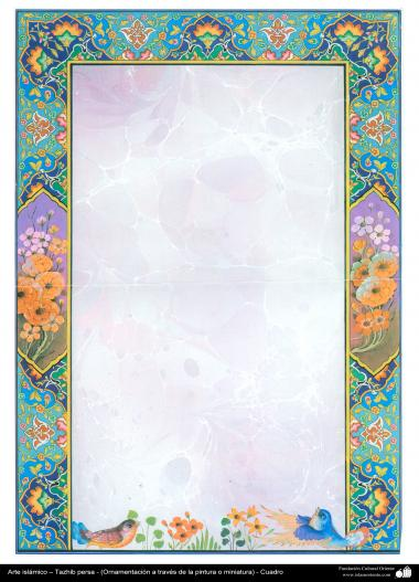 Arte Islâmica - Tazhib persa em quadro (ornamentação através da pintura ou miniatura) 94