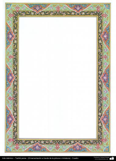 イスラム美術 - ペルシアのタズヒーブ(Tazhib) - 縁 - 絵画やミニチュアによる装飾) - 66