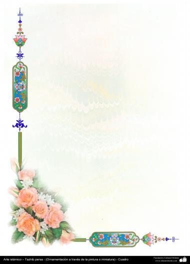 Исламское искусство - Персидский тезхип - Украшение живописью и миниатюрой - Кадр - 67