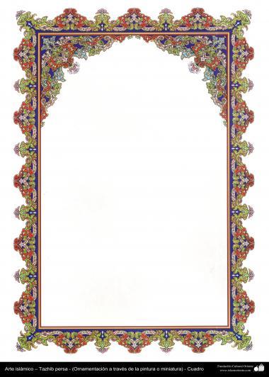 اسلامی ہنر - فن تذہیب سے فریم اور حاشیہ کی سجاوٹ اور ڈیزاین - ۵۲