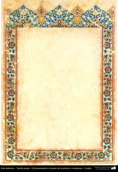 Исламское искусство - Персидский тезхип - Кадр - 50