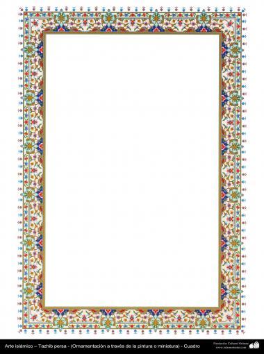 イスラム美術(ペルシアのタズヒーブ(Tazhib)- 枠 - 縁) - 58