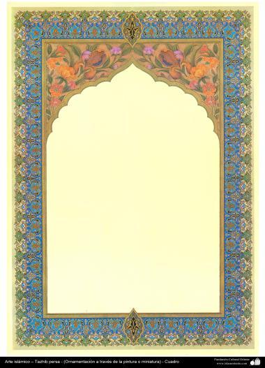 Arte Islâmica - Tazhib em quadro (ornamentação através da pintura ou miniatura)