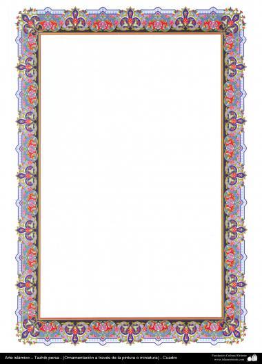 Исламское искусство - Персидский тезхип - Украшение живописью или миниатюрой - Кадр - 64