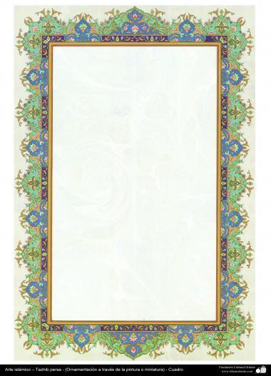 イスラム美術 - ペルシアのタズヒーブ(Tazhib)、(絵画やミニチュアによる装飾) - 65