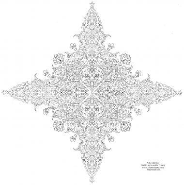 Arte islamica-Tazhib(Indoratura) persiana lo stile Toranj e Shams,usata per ornamento del Corano e libri valorosi-37