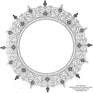 Arte islâmica - Tazhib persa estilo shams (sol) - 25