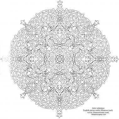 Islamic Art - Persian Tazhib - Toranj and Shamse Styles (Mandala) - 27