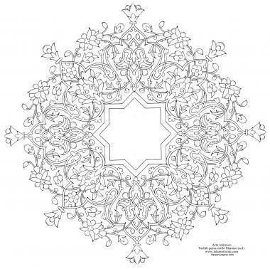 イスラム美術 - ペルシアのトランジとシャムス(太陽)スタイルのペルシアタズヒーブ(Tazhib)-  30