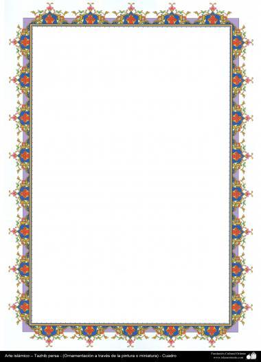 イスラム美術 - ペルシアのタズヒーブ(Tazhib)、(絵画やミニチュアによる装飾) - 61