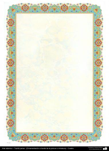 Исламское искусство - Персидский тезхип - Кадр - 62