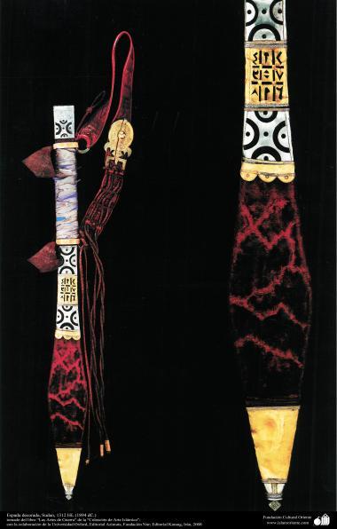 Arte islámico- Espada decorada, Sudan, 1312 HL (1894 dC.)