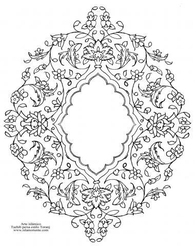 الفن الإسلامي - تذهیب الفارسی بأسلوب البرغموت و الشمس - تزیین من الطریق الرسم أو المنمنمة – 35