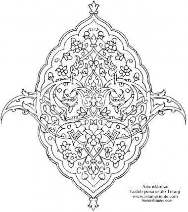 Arte islamica-Tazhib(Indoratura) persiana lo stile Toranj e Shams,usata per ornamento del Corano e libri preziosi-44