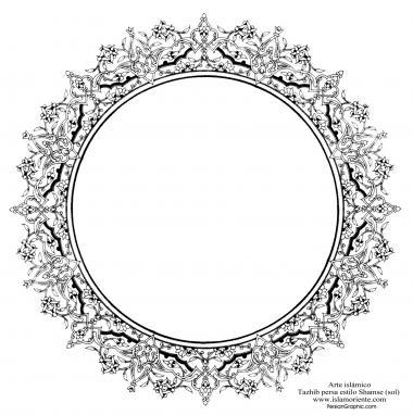 """اسلامی ہنر - فن تذہیب میں """"ترنج و شمس"""" (سورج) کی اسٹائل، قیمتی صفحات اور عبارات کی سجاوٹ کے لیے - ۲"""