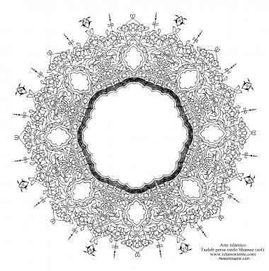 الفن الإسلامي - تذهیب الفارسی بأسلوب البرغموت و الشمس - تزیین من الطریق الرسم أو المنمنمة – 37