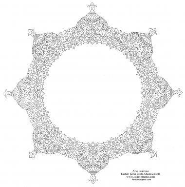 Islamic Art - Persian Tazhib , shamse style (sun) -15