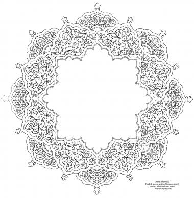 """Islamic Art - Tazhib Persian style """"Shams-e"""" -Sol-, holy places of Islam and the Prophet's Family (P)."""
