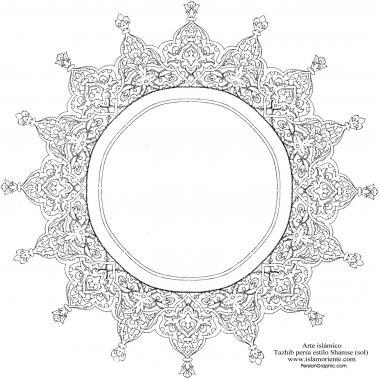 Arte islamica-Tazhib(Indoratura) persiana lo stile Toranj e Shams,usata per ornamento del Corano e libri prezziosi-Il sole-26