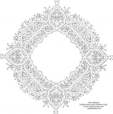 Arte islamica-Tazhib(Indoratura) persiana lo stile Toranj e Shams,Ornamento mediante dipinto o miniatura-28